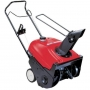 Honda HS520 Snow Blower/Thrower for rent sunflower equipment rental topeka lawrence blue springs kansas